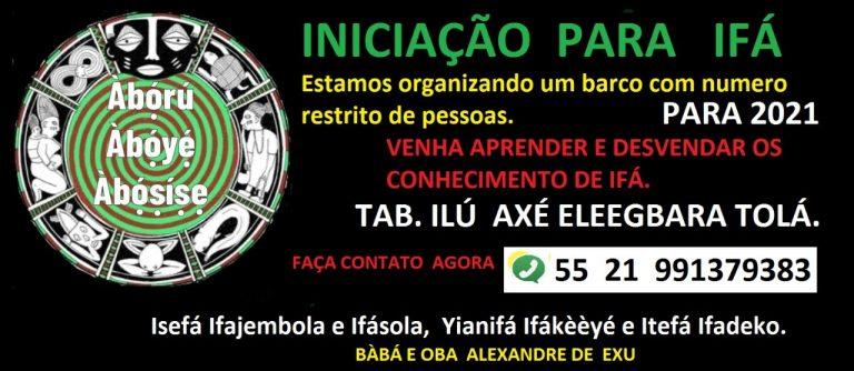 Read more about the article Iniciação para Ifá